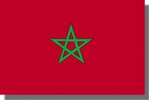 MarocTransfert dargent Maroc 300x202 Envoyer de largent au Maroc